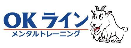 株式会社リコレクト RECOLLECT T.K.A.