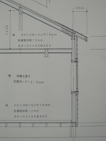 小淵沢の工場より^^;_a0211886_14103721.jpg