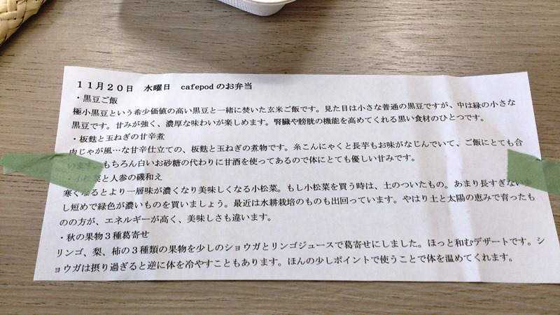 婦人会の集まり_e0167593_117318.jpg