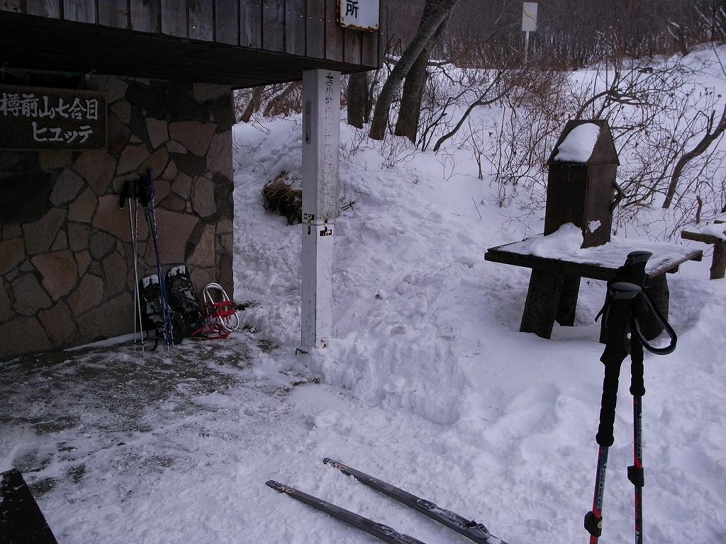 12月20日、樽前山-樽前山東山から西山へ、そして下山-_f0138096_20124189.jpg