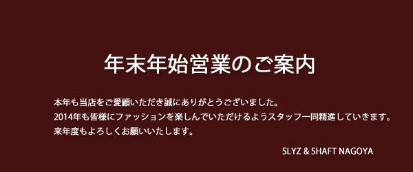 a0076701_15124392.jpg