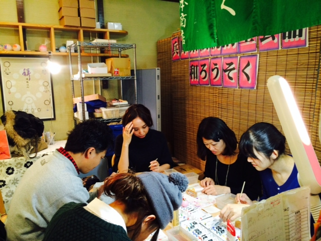 神戸で作成する。_a0050302_23314437.jpg