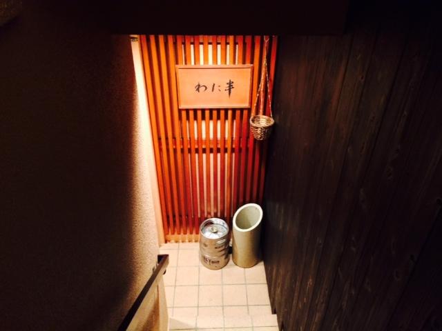 神戸で作成する。_a0050302_23513833.jpg