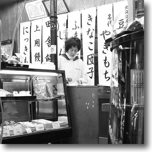もう一つの京都_f0099102_1729272.jpg