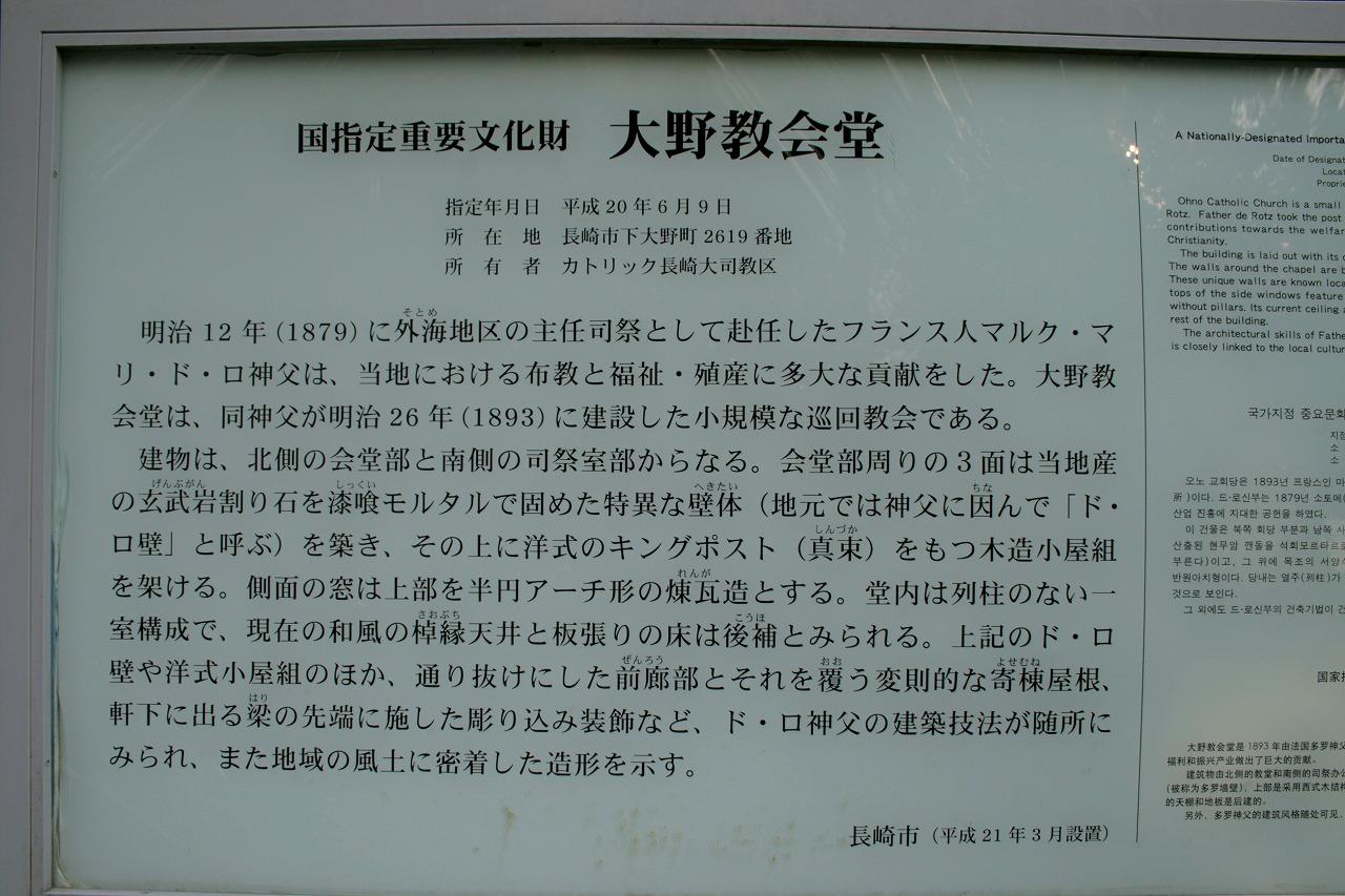 b0090809_19522288.jpg