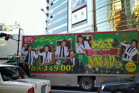 渋谷で買い物_a0275527_01122337.jpg