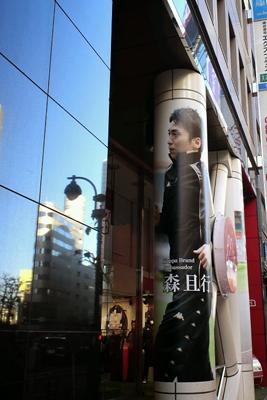 渋谷で買い物_a0275527_01130015.jpg