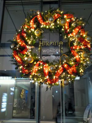 渋谷で買い物_a0275527_01130741.jpg