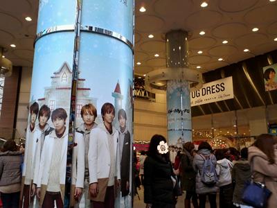 渋谷で買い物_a0275527_01131072.jpg