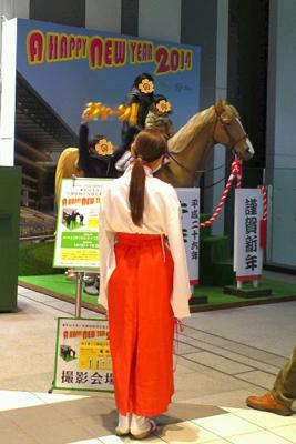 渋谷で買い物_a0275527_01132850.jpg