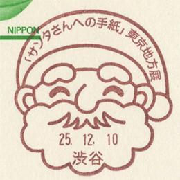 カード文通 Margaretさん,minagiさんへ_a0275527_21363087.jpg