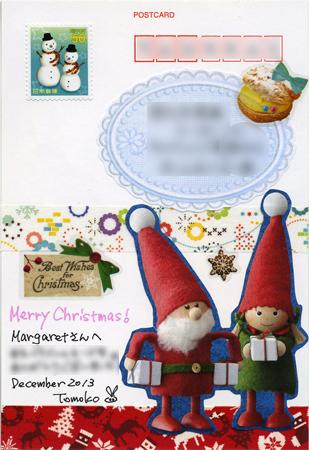 カード文通 Margaretさん,minagiさんへ_a0275527_21370072.jpg