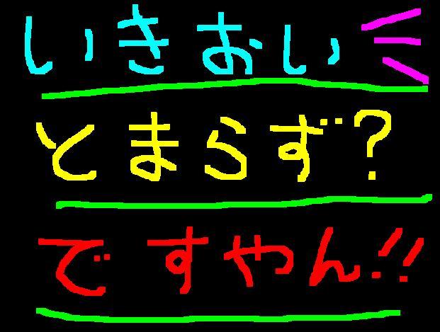 f0056935_16283235.jpg