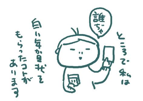 b0008241_16353363.jpg