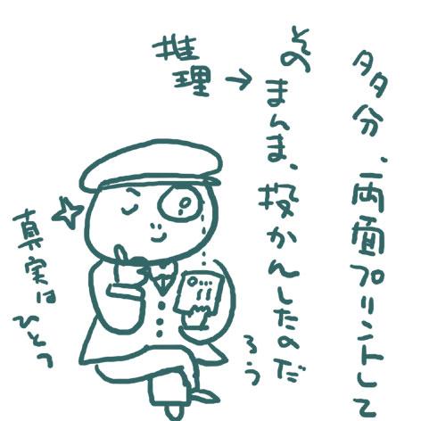 b0008241_16354340.jpg