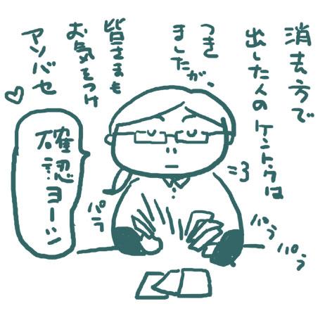 b0008241_16355188.jpg