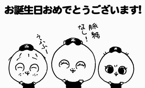 f0105741_1845047.jpg