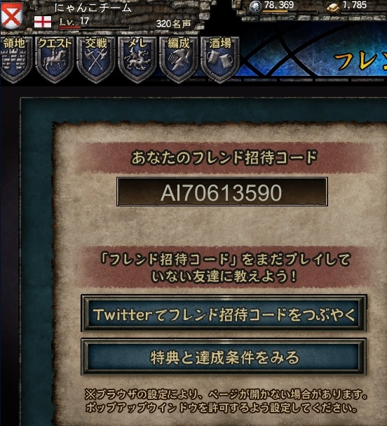 a0125643_2240859.jpg