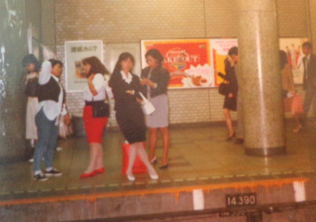 味の素レンジ食品1986年_e0082852_085054.jpg