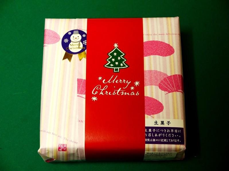 メリー・クリスマス_b0093754_2161457.jpg