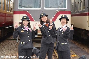 観光列車の冬_a0243562_15513896.jpg