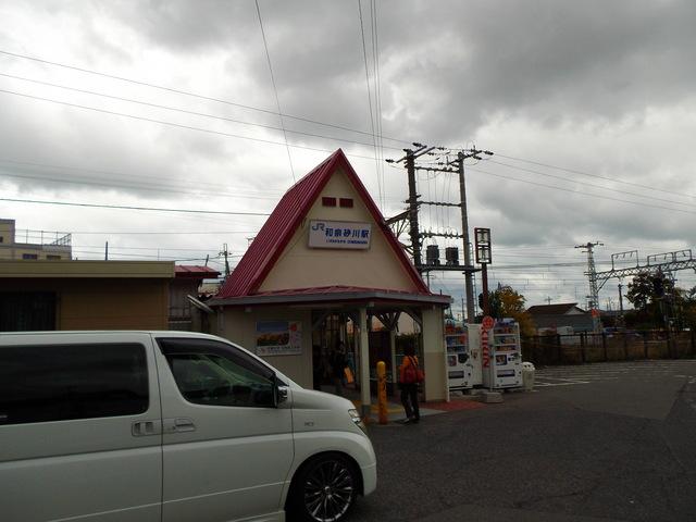 泉南市にあったテーマパーク跡(砂川遊園)_c0001670_21145264.jpg