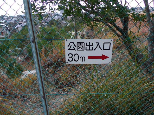 泉南市にあったテーマパーク跡(砂川遊園)_c0001670_2123227.jpg