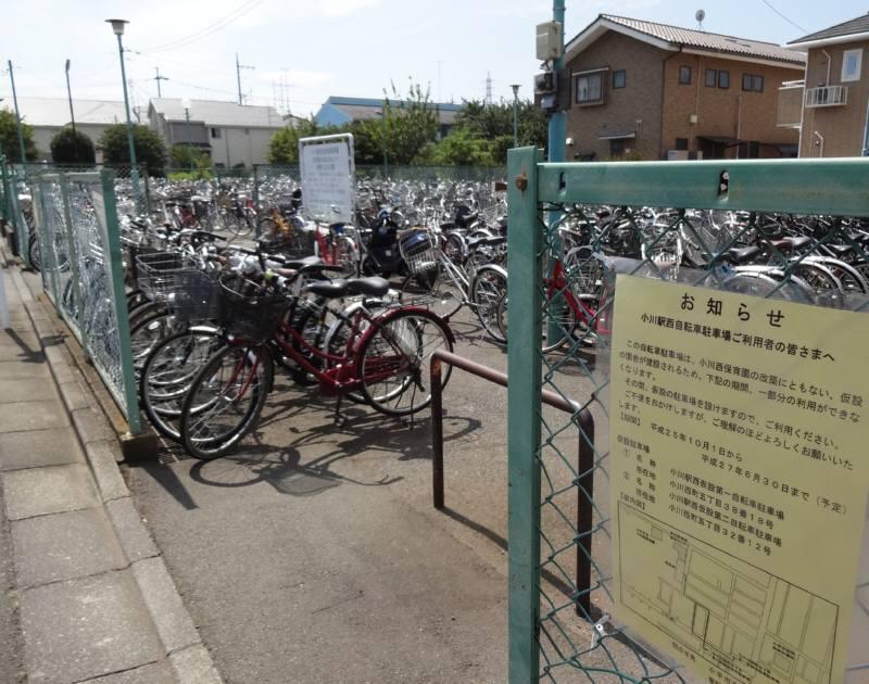 小川西保育園建替え_f0059673_19101833.jpg