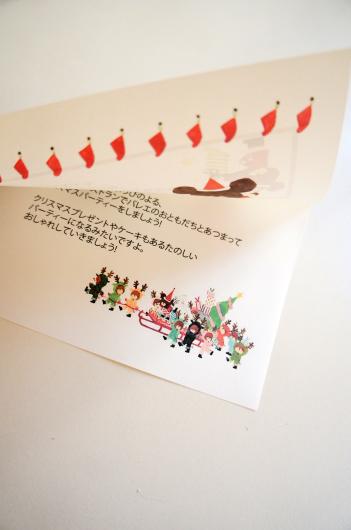 Ballet Christmas Party!_b0195783_08462814.jpg