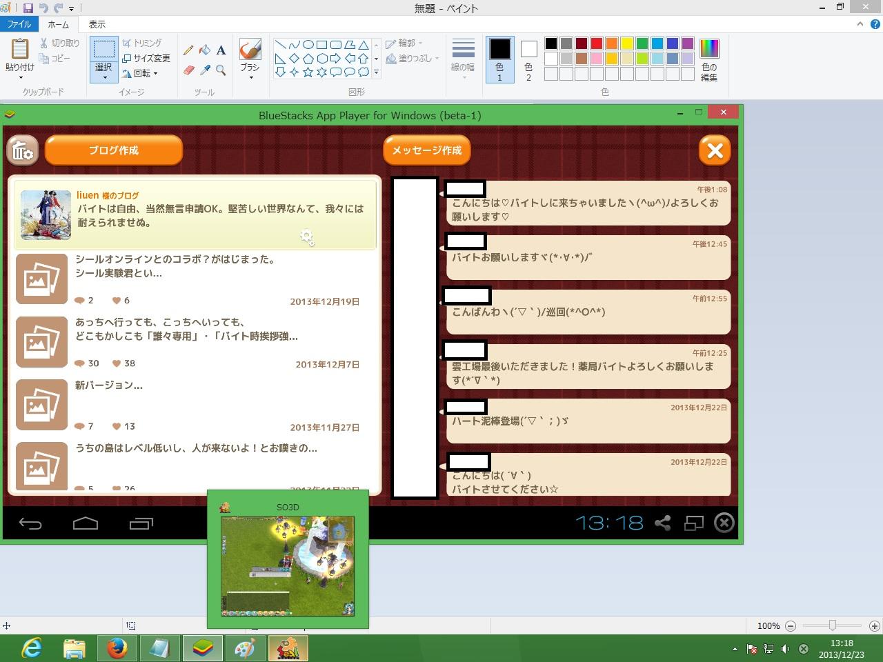 d0032088_13301777.jpg