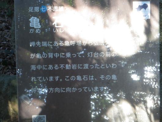 b0130100_7322121.jpg