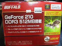 f0075207_1552033.jpg