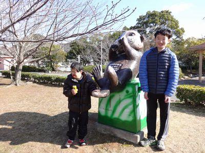 12/23 鳥羽ハローと市民の森公園に外出しました。_a0154110_9421844.jpg