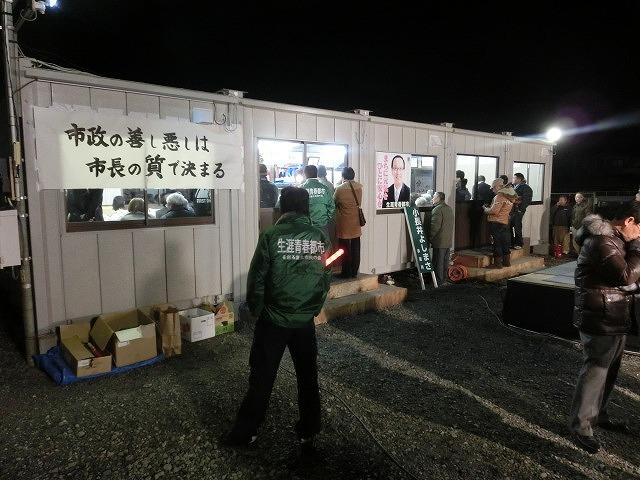 小長井陣営が勝った! 富士市長選挙_f0141310_8143950.jpg