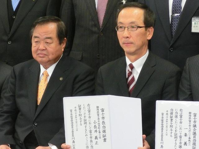 小長井陣営が勝った! 富士市長選挙_f0141310_8155096.jpg