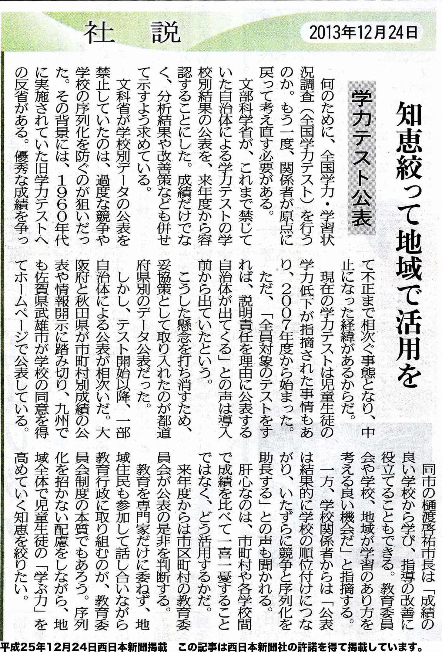 宮崎哲弥さんは面白かった_d0047811_23362843.jpg