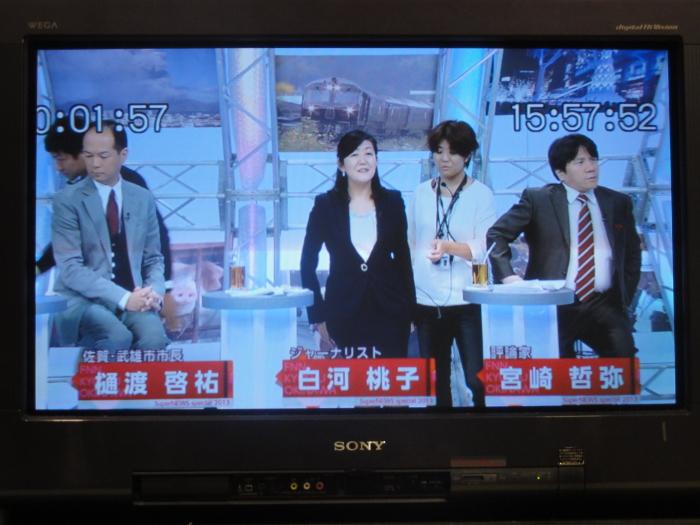 宮崎哲弥さんは面白かった_d0047811_23490959.jpg
