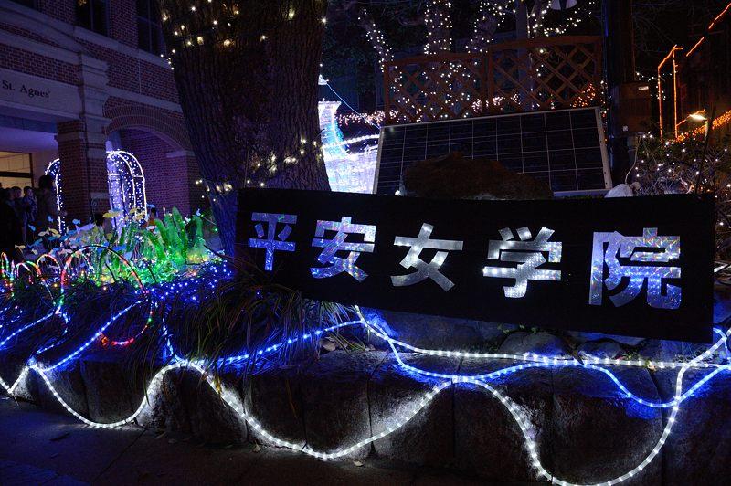 クリスマスイルミネーション@平安女学院_f0032011_19471579.jpg