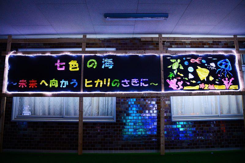 クリスマスイルミネーション@平安女学院_f0032011_19474712.jpg