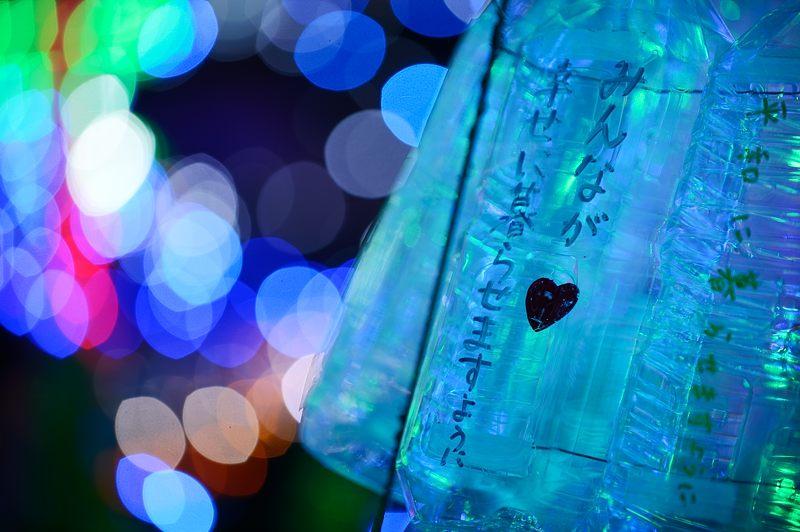 クリスマスイルミネーション@平安女学院_f0032011_19541067.jpg