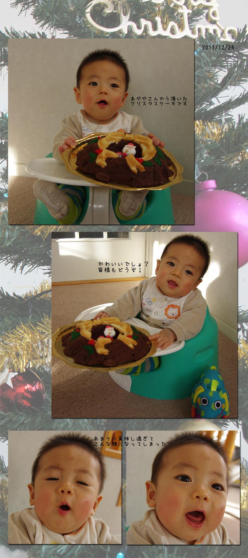 クリスマスケーキ_b0019313_1861276.jpg