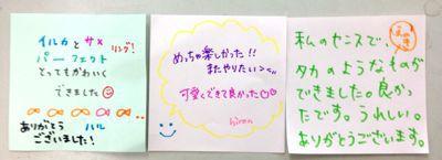 アートクレイシルバー体験作品〜Studio NAO2〜_e0095418_1574115.jpg