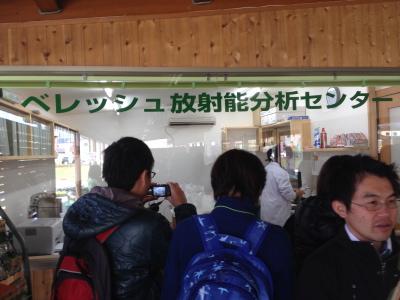 ++後編!日帰り弾丸バスツアー「知ろう!食べよう!ふくしまの恵み」++_e0140921_0283189.jpg