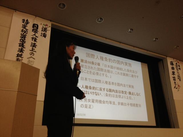 世界の流れに逆行する秘密保護法12・23集会(名古屋)_c0241022_0374835.jpg