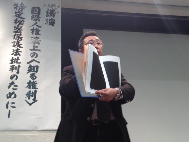 世界の流れに逆行する秘密保護法12・23集会(名古屋)_c0241022_0381573.jpg