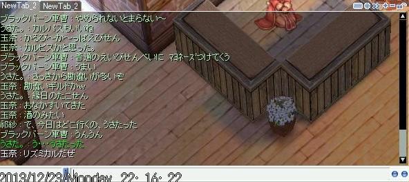 c0321122_02313639.jpg