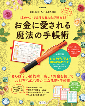 【事務局より】本日新刊発売!_f0164842_09365559.jpg