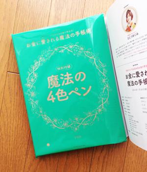 【事務局より】本日新刊発売!_f0164842_09412641.jpg