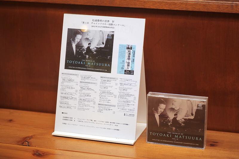 レコードから、CDへ。相島技研さん、ありがとうございました!_e0143643_1456951.jpg