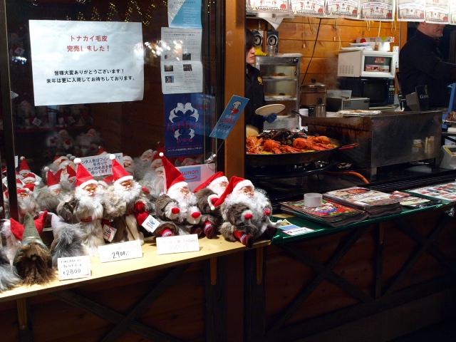 札幌 ミュンヘン・クリスマス市 2013_d0153062_819378.jpg